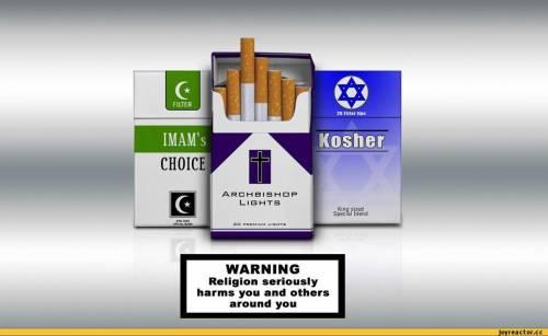 сигареты религиозные